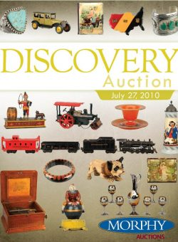 July Discovery Auction