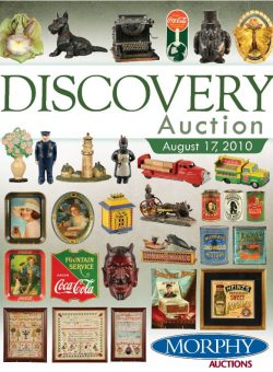 August Discovery Auction